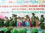 奠边府战役胜利60周年纪念典礼在胡志明市举行