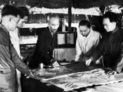 越南奠边府大捷60周年:奠边府战役——越南军事艺术的巅峰(一)