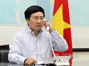 越南要求中国将石油钻井平台和船只撤出越南海域