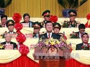 越南隆重举行奠边府大捷60周年纪念集会