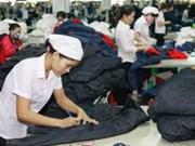 2015年越南纺织品国产化率将升至55%