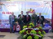 旅居乌克兰的越南人举行奠边府大捷60周年纪念集会