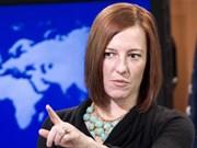 美国对中国在东海的行为表示担忧