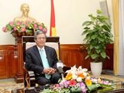 越南副外长范光荣:东盟将成功建设东盟共同体