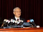 越共第十一届中央委员会第9次全体会议开幕