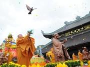 """""""佛心之莲心""""国际佛教文艺晚会:佛爱众生"""