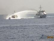 中国在东海的行为违反1982年《联合国海洋法公约》