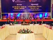越柬贸易投资促进研讨会在柬埔寨举行