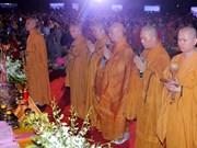 2014年祈求国泰民安与世界和平超度法会在河内市举行