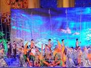 2014年海防市第三次红色凤凰花卉节开幕