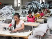 越南廉政联盟成立:政府改善投资环境高度决心