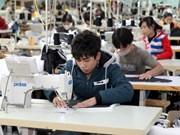 越南纺织服装业保持平稳快速增长态势