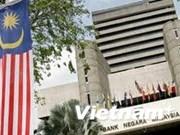 2014年3月马来西亚贸易额增长4.6%