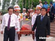 广平省为在老挝牺牲的越南志愿军烈士遗骸举行安放仪式