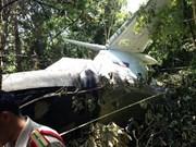 老挝一架军机坠毁多名高官遇难