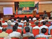 越南旅居海外侨胞举行活动纪念胡志明主席诞辰124周年