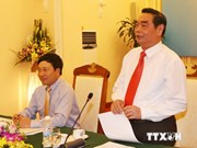 越南外交部为捍卫国家独立、主权和领土完整作出贡献
