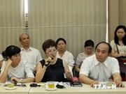 越南承诺确保企业的安全