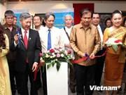 越南—老挝美术交流展拉开序幕