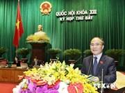 第十三届越南国会第七次会议发表一号公报
