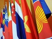 东盟与韩国联合合作委员会召开第一次会议