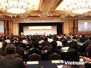 """第20届""""亚洲的未来""""国际会议聚焦东亚紧张局势议题"""