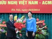 越南与亚美尼亚加强友好关系