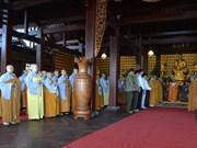 """""""东海和平""""祈祷仪式在越南岘港市举行"""