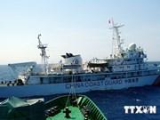 德国媒体纷纷报道中国船只撞沉越南渔船事件