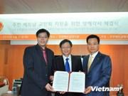韩国霍班奖学金基金为旅韩越南人协会提供资助