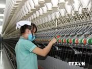 韩国东一集团在越南的首家纤维生产厂动工兴建