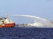 国际学者揭露中国的独占整个东海地区阴谋