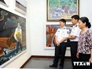 """题为""""来到长沙""""美术展在河内举行"""