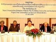 老挝沙湾拿吉至越南劳保铁路建设工程即将开工