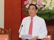 越共中央书记处常务书记黎鸿英同志视察坚江省