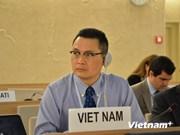联合国人权理事会第26届会议正式闭幕