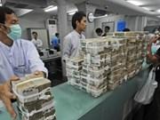 缅甸将批准外国银行开设分行