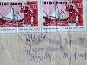 越南发现印有黄沙和长沙两个群岛的一套珍贵邮票