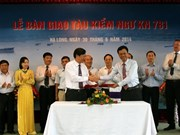 越南渔检力量接受最先进的KN-781号渔检船