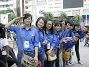 越南大学生与夏季志愿活动