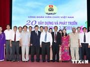 越南党和国家高度评价工会组织的作用与地位