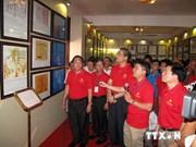 """""""越南的黄沙和长沙群岛:历史证据""""专题展会在兴安省举行"""