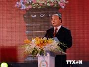 越南政府副总理阮春福出席广义省立省25周年纪念典礼