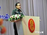 """泰""""维和委""""已完成临时宪法制定 将奏国王批准"""