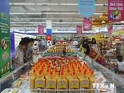 越南得农省最大贸易中心破土兴建