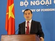 越南外交部发言人:越南坚持和平措施 在国际法基础上解决东海争端