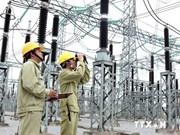 世行资助越南实施电力行业改革