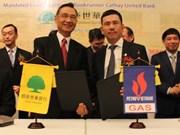 南昆山二号输气管道项目2.8亿美元信贷合同签署仪式在胡志明市举行