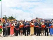 越南协助老挝建设基础设施,实现地区互联互通