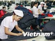 越南纺织业出口总额达104亿美元